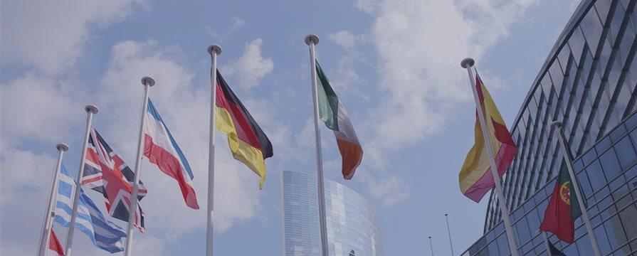 Европейские фондовые индексы в пятницу выросли