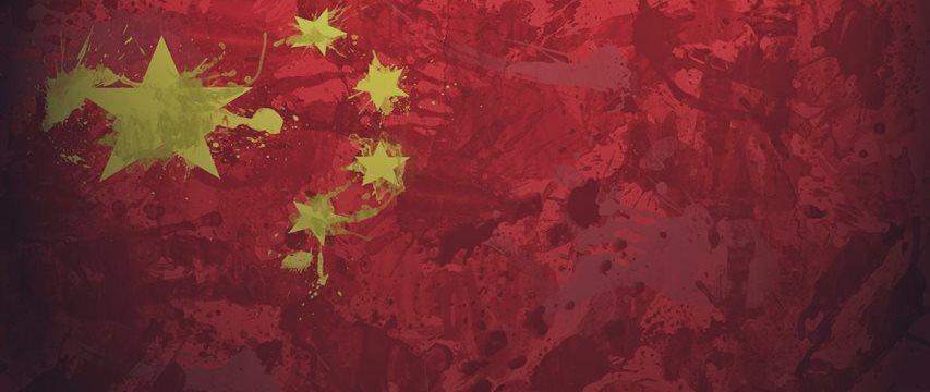 Весь финансовый мир переживает за Китай: экономисты, инвесторы, центробанки готовятся к худшему