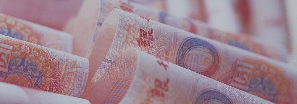 人民币加入SDR促进国际货币改革