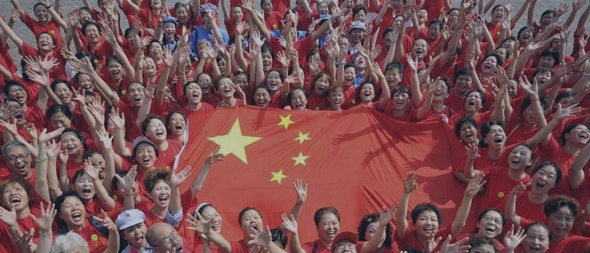 中国:証券会社の自己勘定取引への規制を緩和、株価安定で-関係者