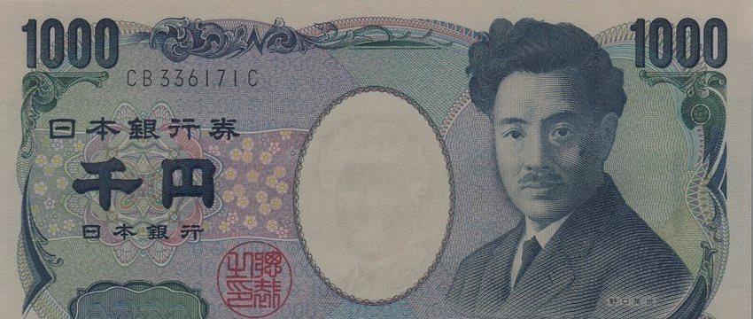 ドル/円:125.85 HIGH NEARターゲットに商品を購入する