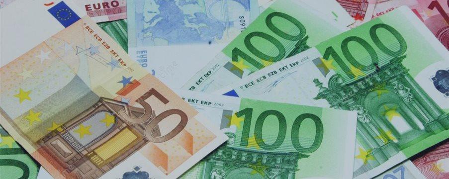 高盛罕见举动吓坏欧元空头 感恩节仍有大行情?