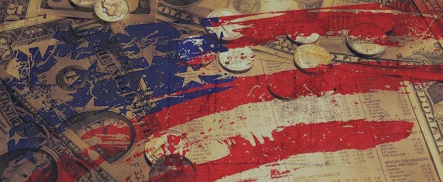 Торги в США закончились в среду слабыми изменениями