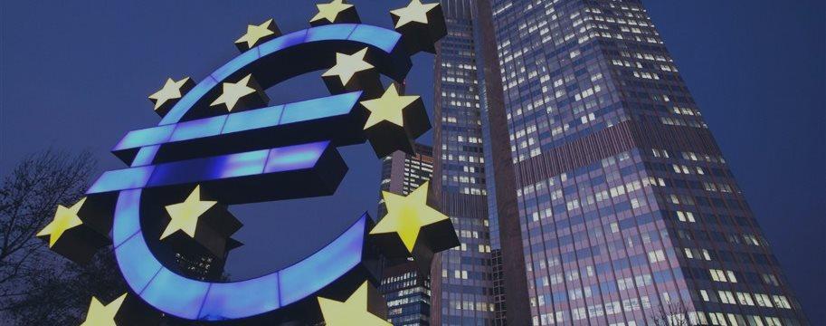 Неделя до заседания ЕЦБ: Goldman Sachs уже что-то знает