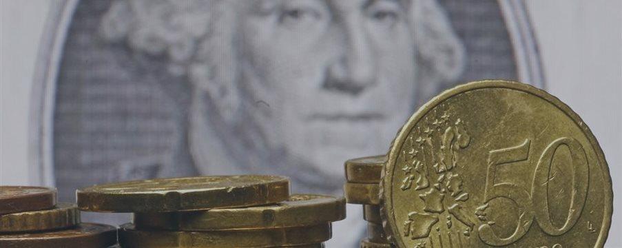 Próximamente: un dólar = 1 euro