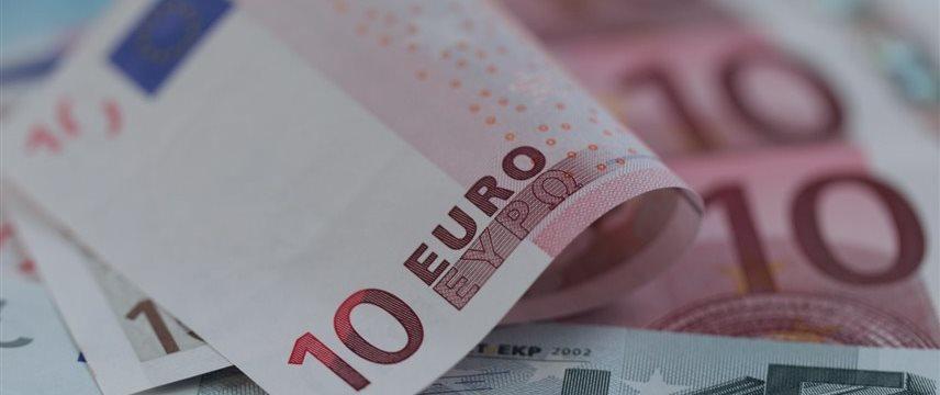 欧银下周大概率宽松 欧元还会往哪跌?