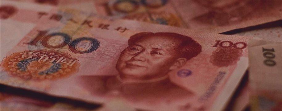 Банк России включил в корзину резервных валют китайский юань