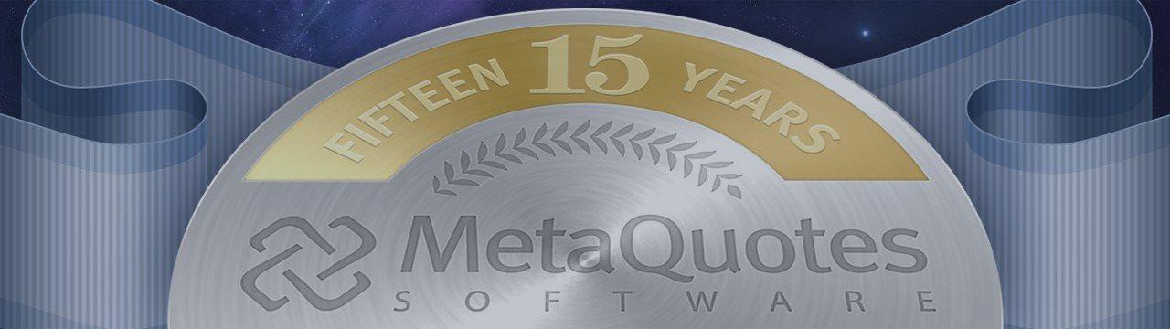 MetaQuotes Software Corp. は、15周年を迎えました!