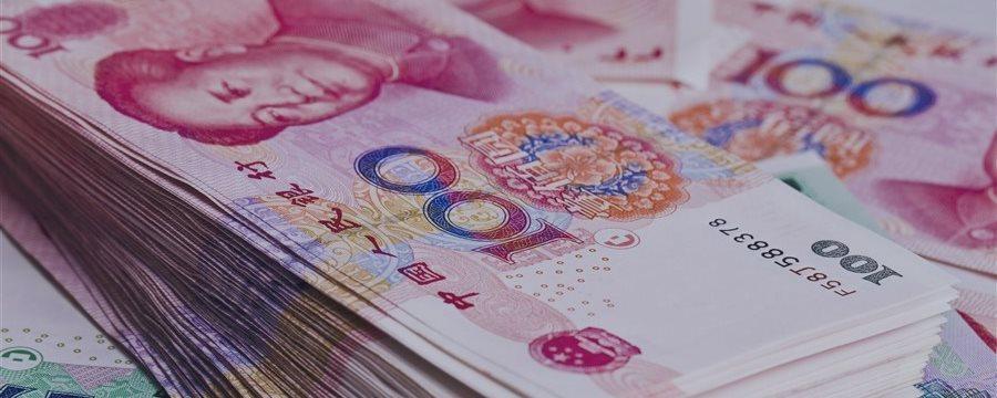 今日金融市场紧盯一件事:人民币能否通过IMF大考?