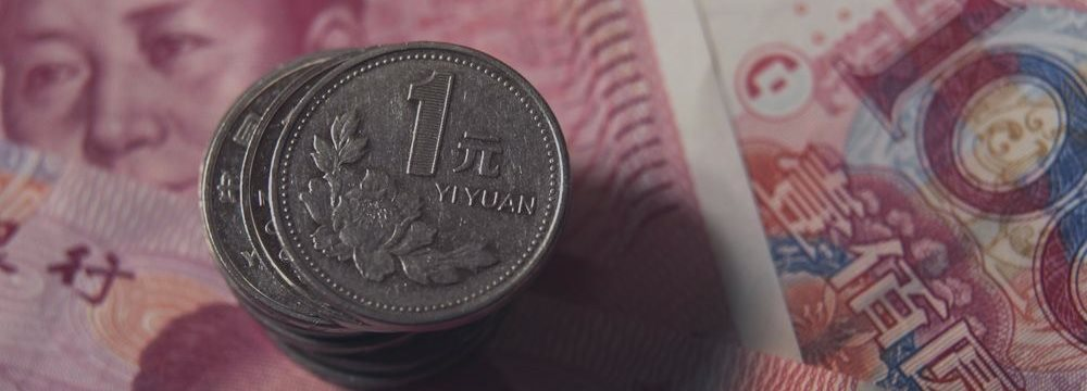 МВФ может включить китайский юань в резервную валютную корзину