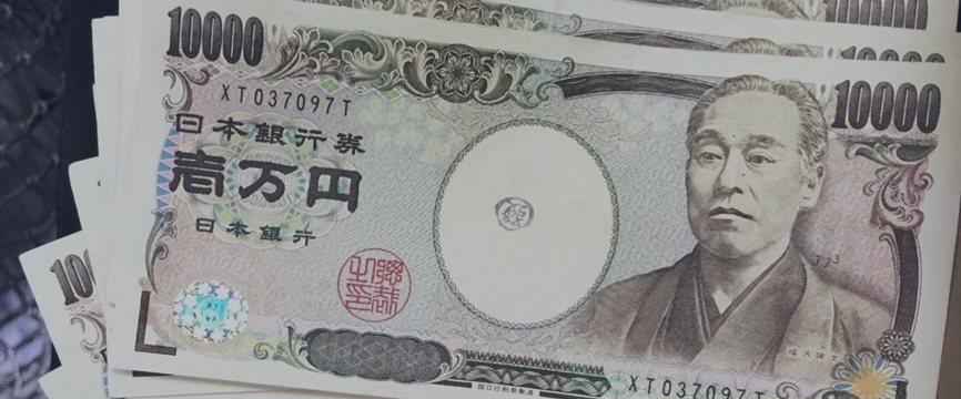 """大摩发""""与众不同""""外汇预测:2015年将是""""日元年""""!"""
