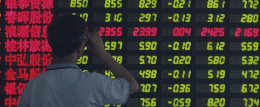 亚太股市稳步走高 中国PMI数据不振不改市场既定节奏