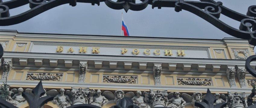 Мнение: Центробанк РФ не снизит ставку из-за антитурецких санкций