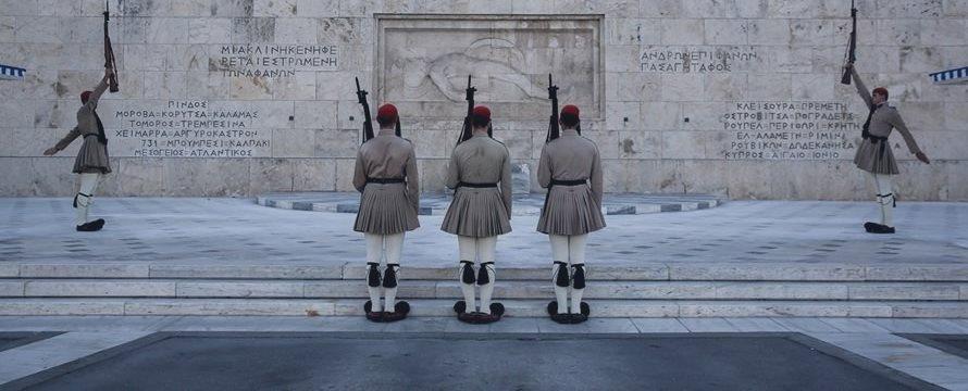 """""""Hackers"""" pedem """"resgate"""" em bitcoins aos bancos gregos"""
