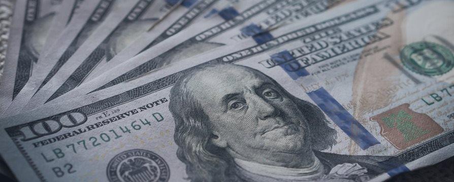 Свежие отчеты по рынку труда США укрепили доллар