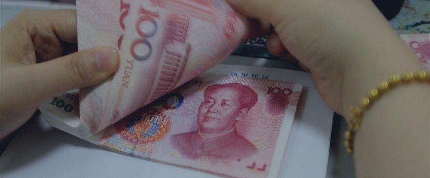 """Moeda chinesa entra no """"clube"""" de divisas do FMI"""