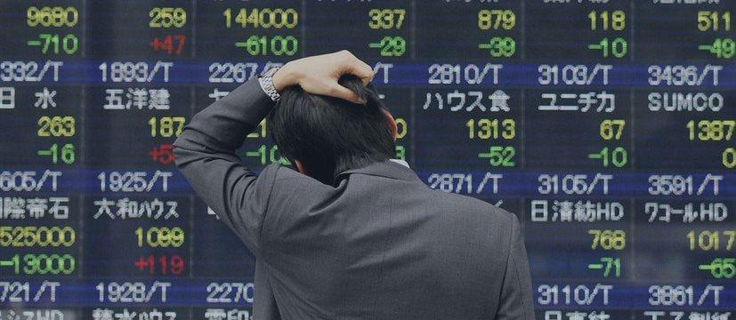 Азиатские фондовые индексы торговались в четверг разнонаправленно