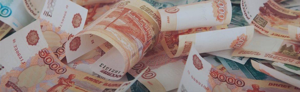 Рекордное падение рубля отмечают на фоне обвала нефтяных цен до минимума 2015 года