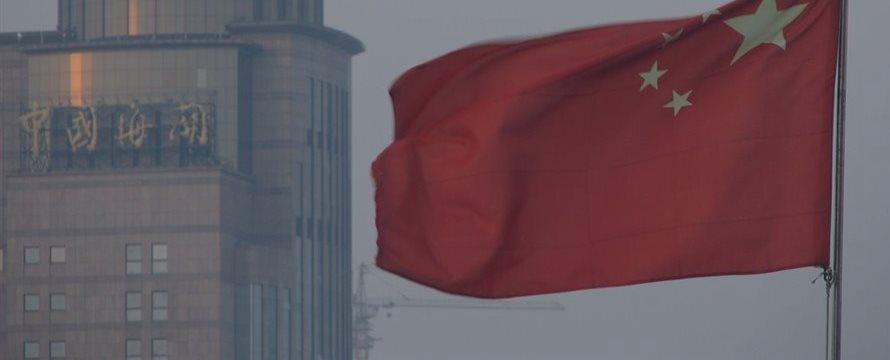 Reservas internacionais da China caem ao menor nível desde fevereiro de 2013