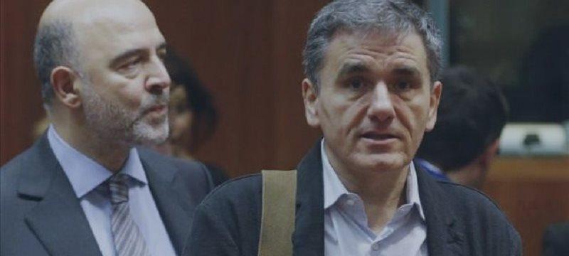 Grecia levantará controles de capital para transacciones financieras en Bolsa