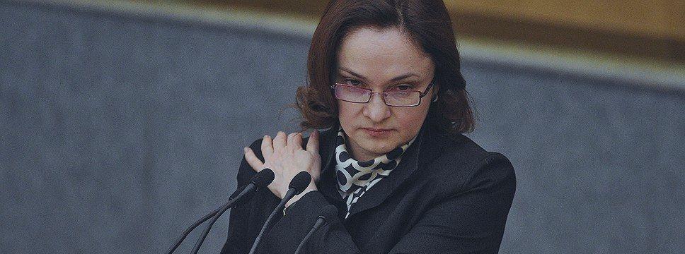 Снижению ставки ЦБ РФ помешает падающая нефть и антитурецкие санкции
