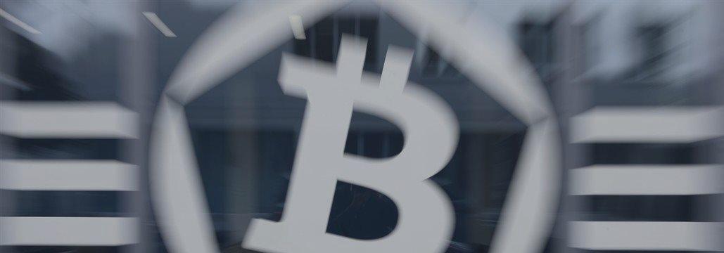 ¿Es un australiano el creador del bitcoin?