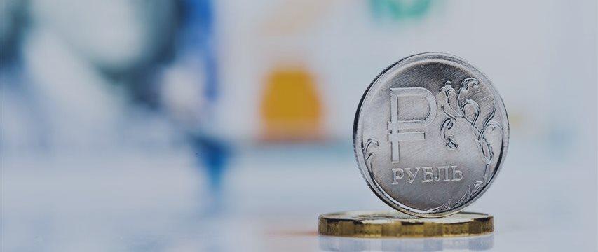 O rublo continua vulnerável. Análise Forex em 21/12/2015