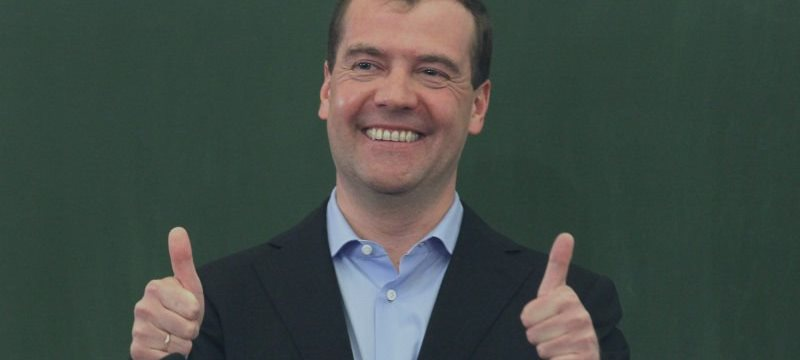 Медведев заявил об успехе антикризисного плана в 2015 году