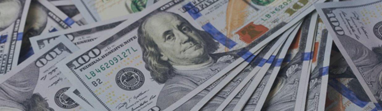 EUR/USD и несколько слов про инфляцию…!