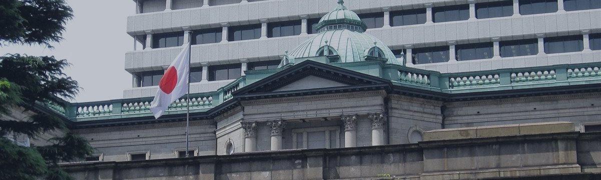 Японский сюрприз: отрицательная процентная ставка