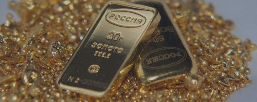 Золото резко подорожало до трехмесячного максимума