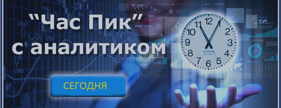 НЕ ПРОПУСТИТЕ ЛУЧШАЯ АНАЛИТИКА РЫНКА ФОРЕКС НА 24.02.2016г.