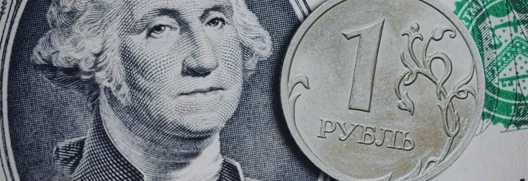 Доллар упал ниже 74 рублей впервые с начала января