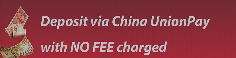 Пополняйте счет в FXOpen через China UnionPay без взимания комиссии