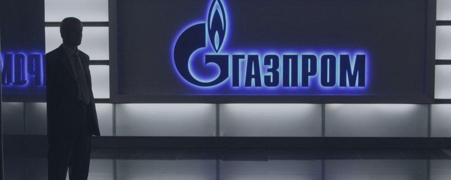 Турецкие импортеры готовы судиться с «Газпромом» из-за сокращения поставок газа