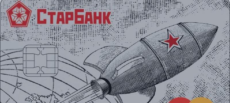 Банк России отозвал лицензию у московского СтарБанка
