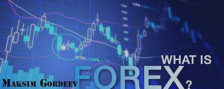 Что надо знать форекс forex micro account indonesia