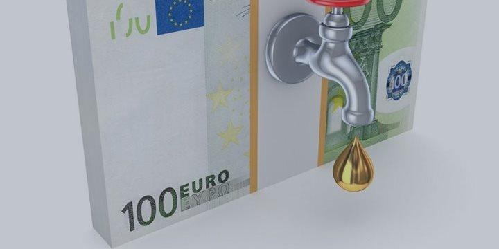 EUR/USD: торговая неделя закроется с понижением