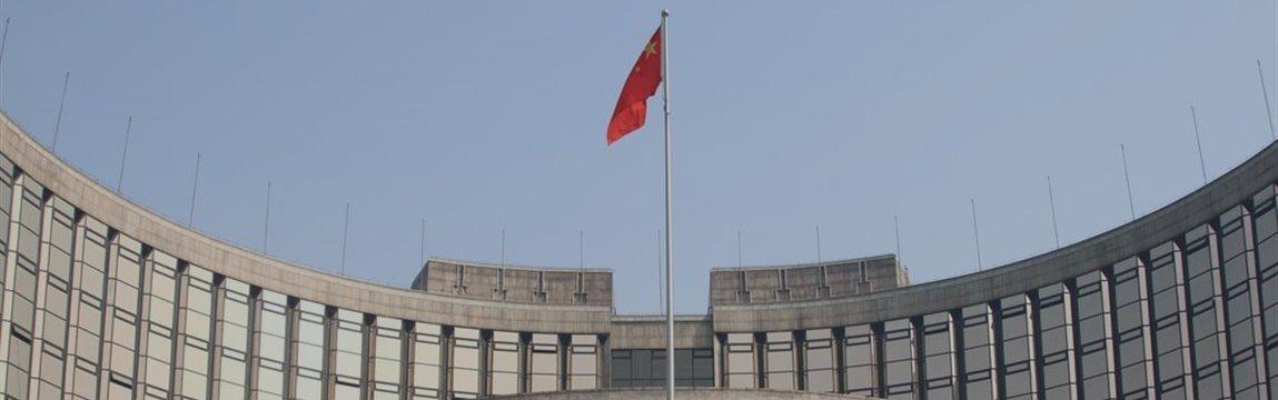 Сигналы падения для слабеющего юаня!