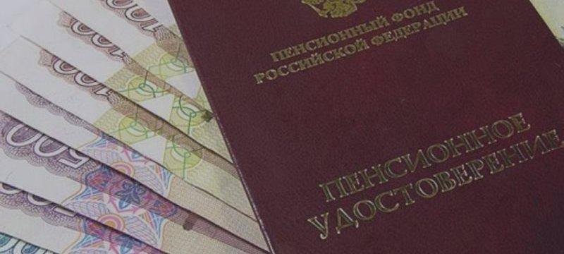 Улюкаев допускает индексацию пенсий в 2017 году по инфляции предыдущего года