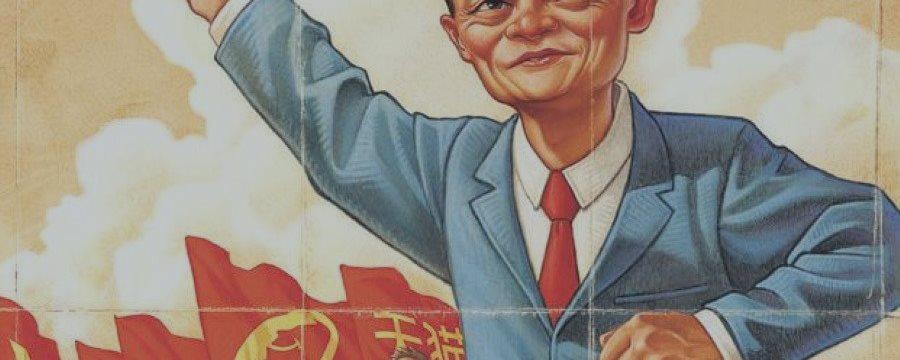 В Минэкономики подготовили проект «русской Alibaba»