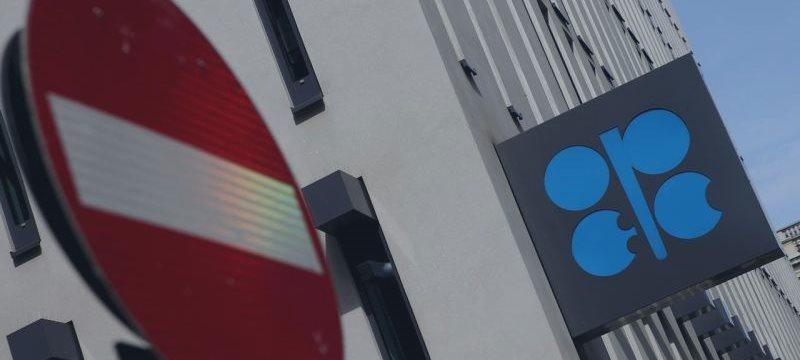 Bloomberg: У ОПЕК больше нет идей по заморозке добычи нефти