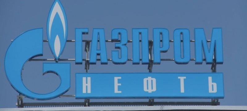 """МИД РФ договорился о сотрудничестве с """"Газпром нефтью"""""""