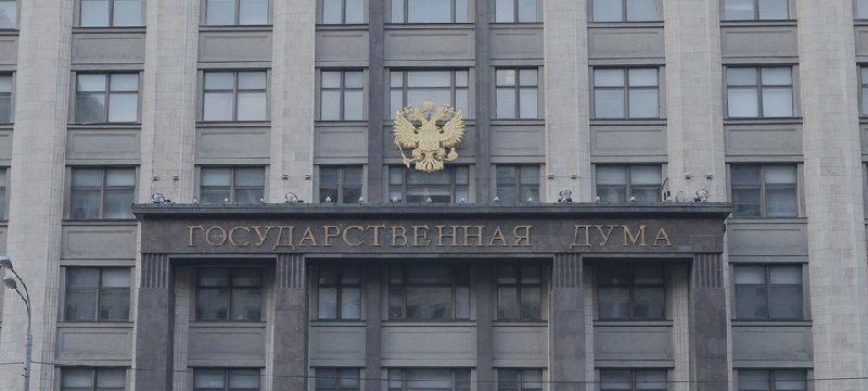 Депутаты Госдумы РФ повысили пенсионный возраст для чиновников
