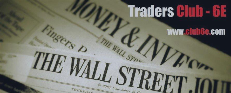 Торговые идеи по основным валютным парам!
