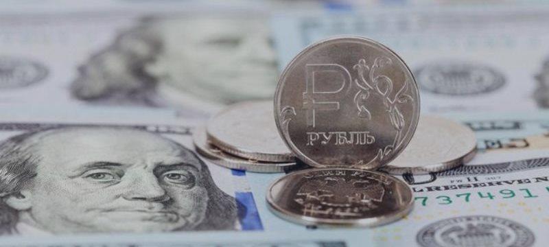 Международные резервы РФ за семь дней сократились на миллиард долларов