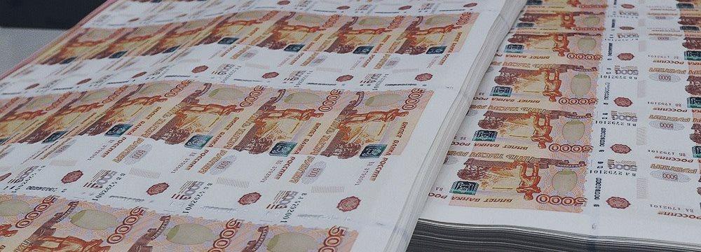 Белоусов: Экономика РФ выйдет к устойчивому росту через 2-3 года