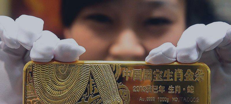 Пройдемся от GOLD к оффшорному юаню!