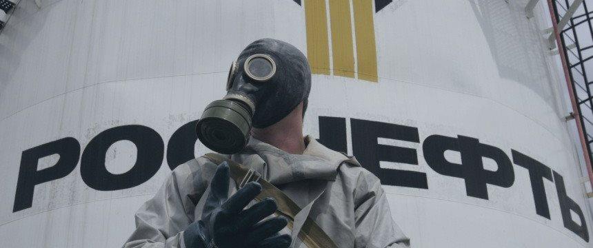 Китайская компания выразила интерес к приватизации «Роснефти»