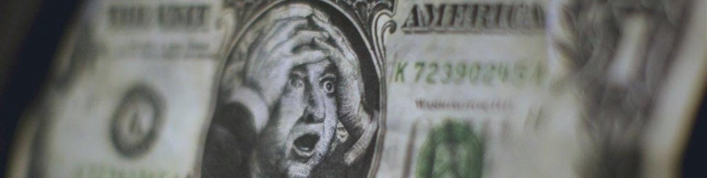 ФРС США оставила базовую ставку без изменений